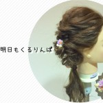 IMG_8075.JPG