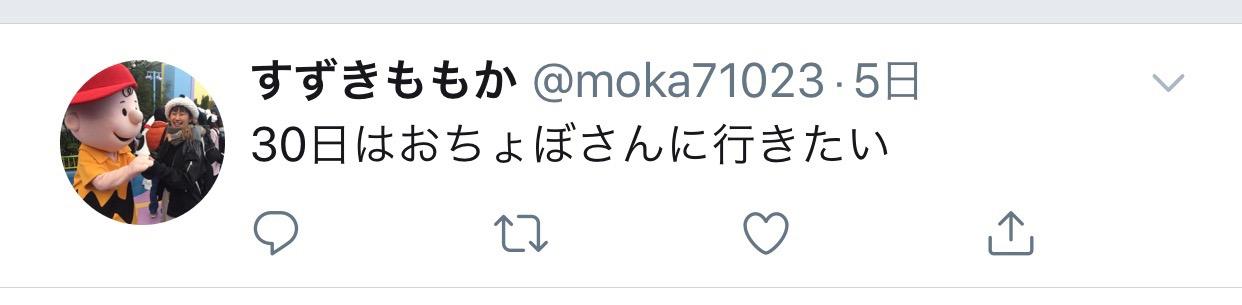 20181130114827.jpg